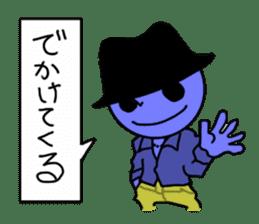 blue ego sticker #164110