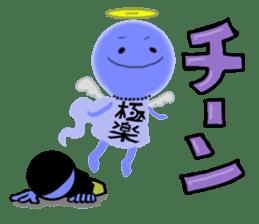 blue ego sticker #164122