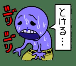 blue ego sticker #164127