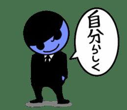 blue ego sticker #164135