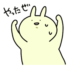 Day-to-day of rabbit sticker #164314