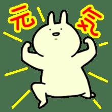 Day-to-day of rabbit sticker #164317