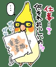 Happy days together with MARU sticker #165258