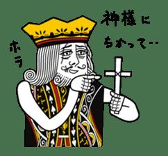 King under high-pressure sticker #165504
