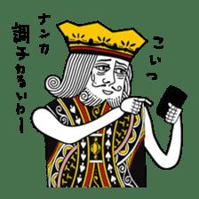 King under high-pressure sticker #165522