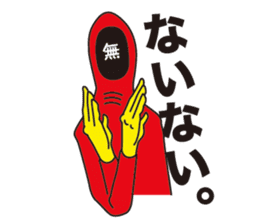 kaomoji-kun sticker #165822