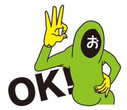 kaomoji-kun sticker #165824