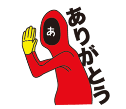 kaomoji-kun sticker #165826