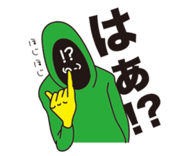 kaomoji-kun sticker #165827