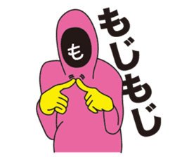 kaomoji-kun sticker #165830
