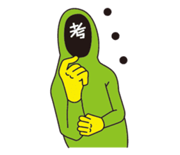 kaomoji-kun sticker #165831
