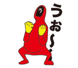 kaomoji-kun sticker #165832