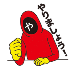 kaomoji-kun sticker #165834