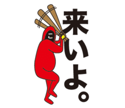 kaomoji-kun sticker #165835
