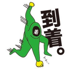 kaomoji-kun sticker #165838