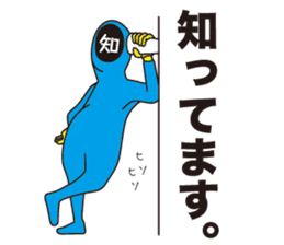 kaomoji-kun sticker #165839