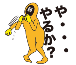 kaomoji-kun sticker #165842