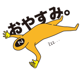kaomoji-kun sticker #165845