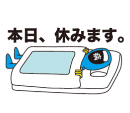 kaomoji-kun sticker #165846