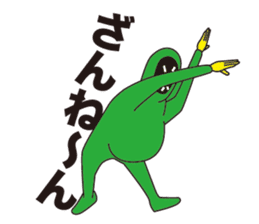 kaomoji-kun sticker #165851