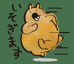 Groundhog sticker #166046