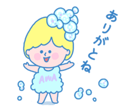 Fairy bubble! sticker #166499