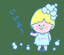 Fairy bubble! sticker #166501