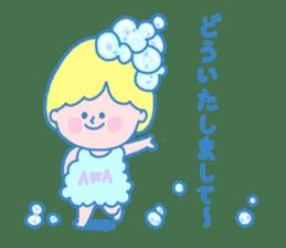 Fairy bubble! sticker #166502