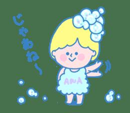 Fairy bubble! sticker #166507