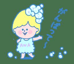 Fairy bubble! sticker #166512