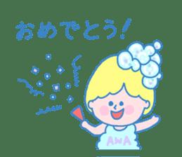 Fairy bubble! sticker #166515