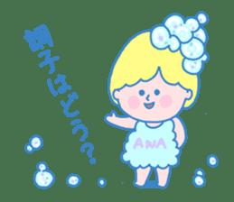 Fairy bubble! sticker #166516
