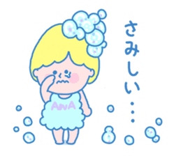 Fairy bubble! sticker #166518