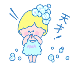 Fairy bubble! sticker #166521