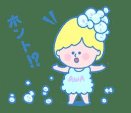 Fairy bubble! sticker #166526