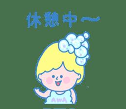 Fairy bubble! sticker #166530