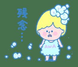 Fairy bubble! sticker #166533
