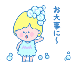 Fairy bubble! sticker #166534