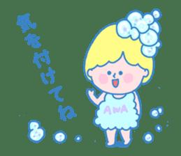 Fairy bubble! sticker #166535