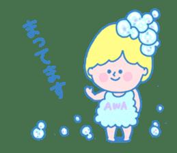 Fairy bubble! sticker #166536
