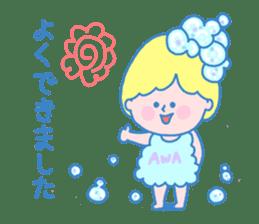 Fairy bubble! sticker #166537