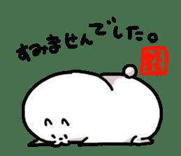 Misokichi Stamp sticker #167182