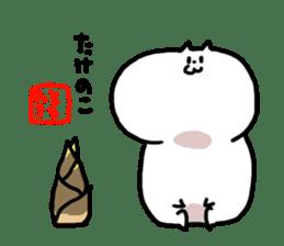 Misokichi Stamp sticker #167184