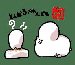 Misokichi Stamp sticker #167187