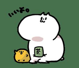 Misokichi Stamp sticker #167188