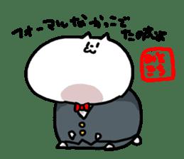 Misokichi Stamp sticker #167201