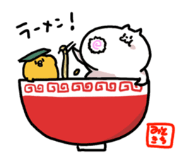 Misokichi Stamp sticker #167203