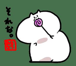 Misokichi Stamp sticker #167210