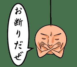 Round man who hung sticker #167700