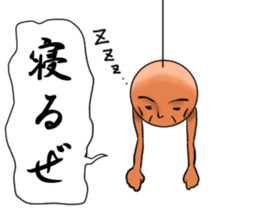 Round man who hung sticker #167703